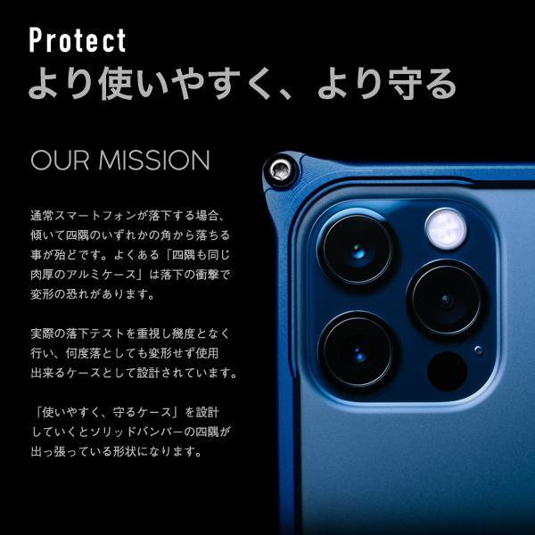 ギルドデザイン iPhone 12 Pro max バンパー GILDdesign 耐衝撃 アルミ ケース 高級 日本製 iPhone12promax アイフォン12promax|gilddesign|08