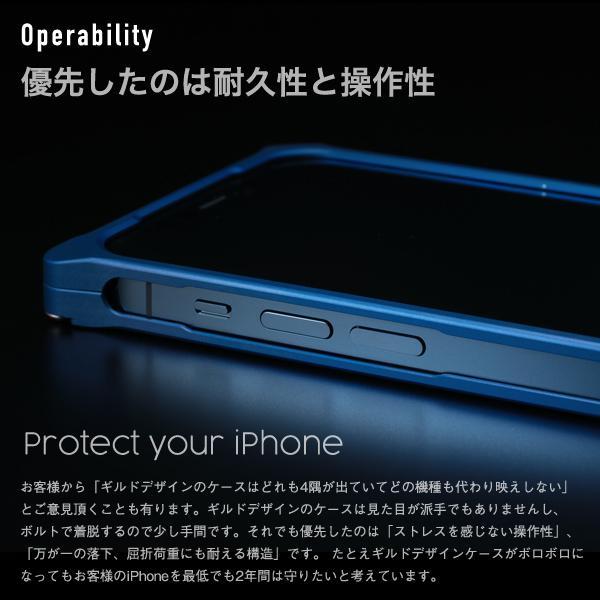 ギルドデザイン iPhone 12 Pro max バンパー GILDdesign 耐衝撃 アルミ ケース 高級 日本製 iPhone12promax アイフォン12promax|gilddesign|09