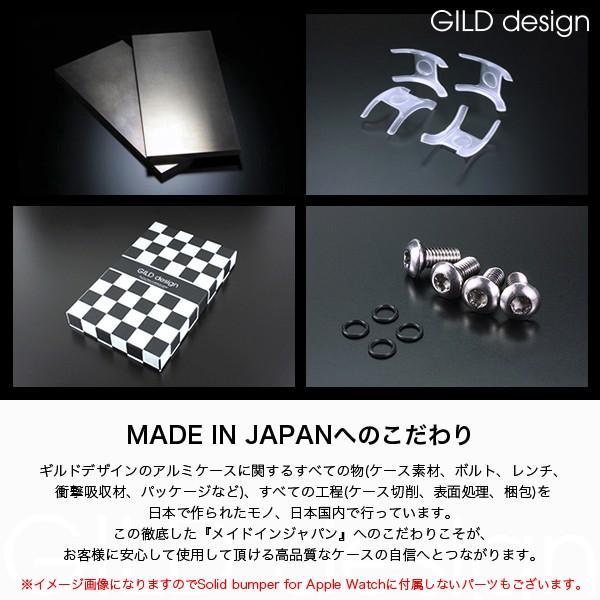 Apple Watch 5 カバー ケース 44mm ギルドデザイン アップルウォッチ series5 series4 シリーズ GILD design 日本製 アルミ 耐衝撃|gilddesign|08