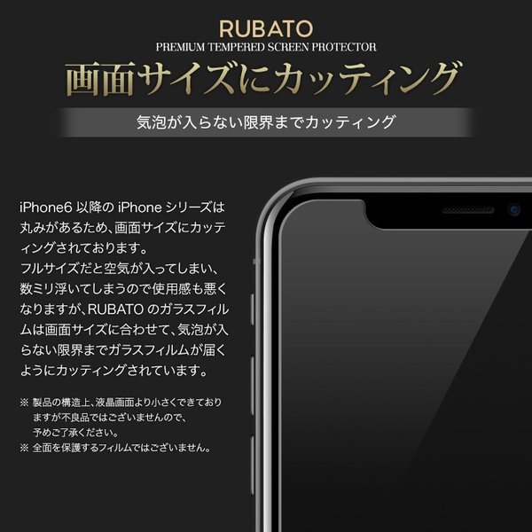 iPhone ガラスフィルム 保護フィルム iPhone8 XS XR iPhoneX 7 Plus フィルム アイフォン 硬度9H 6s/6/6sPlus/6Plus/SE/5s|gilddesign|12