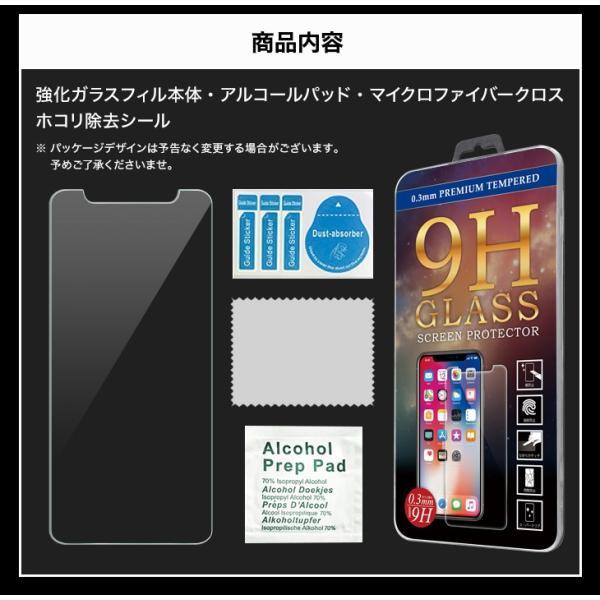 iPhone ガラスフィルム 保護フィルム iPhone8 XS XR iPhoneX 7 Plus フィルム アイフォン 硬度9H 6s/6/6sPlus/6Plus/SE/5s|gilddesign|13