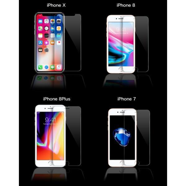 iPhone ガラスフィルム 保護フィルム iPhone8 XS XR iPhoneX 7 Plus フィルム アイフォン 硬度9H 6s/6/6sPlus/6Plus/SE/5s|gilddesign|03