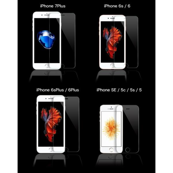 iPhone ガラスフィルム 保護フィルム iPhone8 XS XR iPhoneX 7 Plus フィルム アイフォン 硬度9H 6s/6/6sPlus/6Plus/SE/5s|gilddesign|04