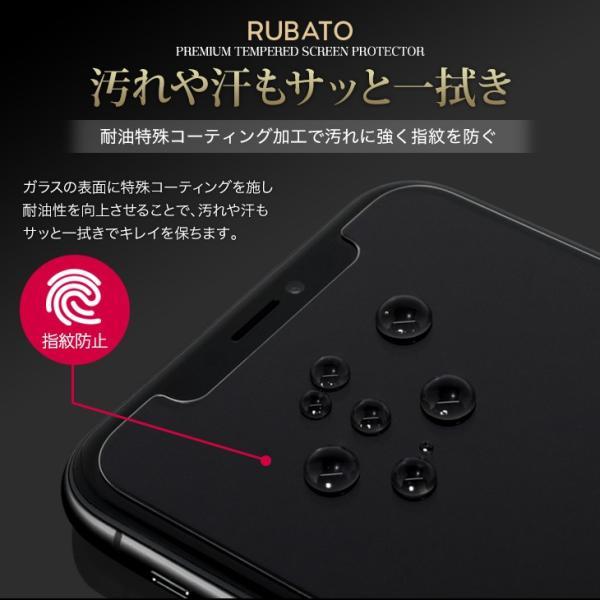 iPhone ガラスフィルム 保護フィルム iPhone8 XS XR iPhoneX 7 Plus フィルム アイフォン 硬度9H 6s/6/6sPlus/6Plus/SE/5s|gilddesign|07