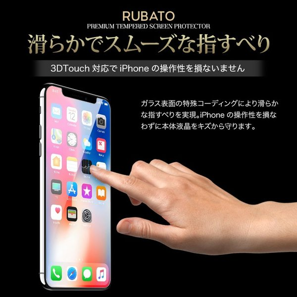 iPhone ガラスフィルム 保護フィルム iPhone8 XS XR iPhoneX 7 Plus フィルム アイフォン 硬度9H 6s/6/6sPlus/6Plus/SE/5s|gilddesign|08