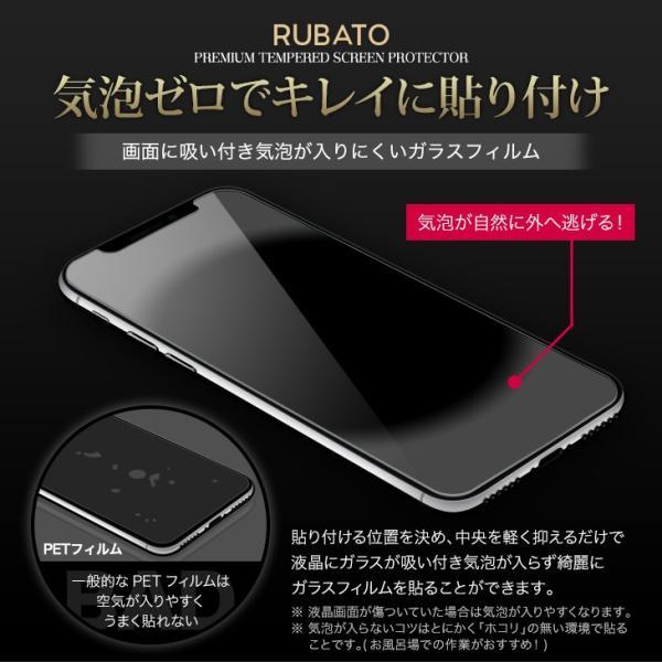 iPhone ガラスフィルム 保護フィルム iPhone8 XS XR iPhoneX 7 Plus フィルム アイフォン 硬度9H 6s/6/6sPlus/6Plus/SE/5s|gilddesign|09
