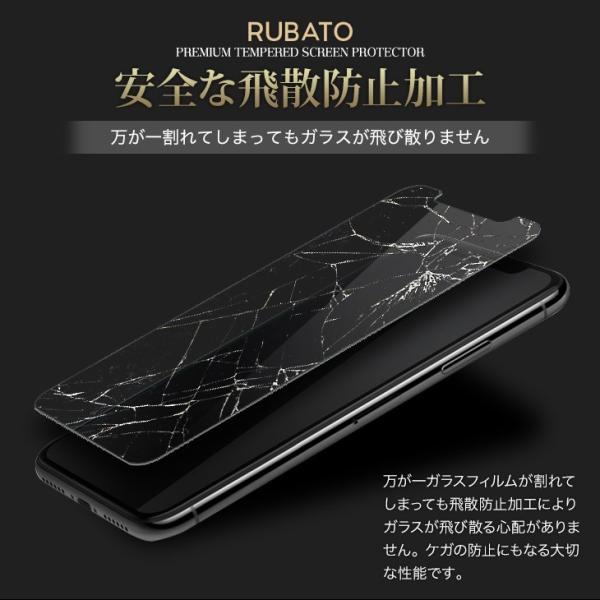 iPhone ガラスフィルム 保護フィルム iPhone8 XS XR iPhoneX 7 Plus フィルム アイフォン 硬度9H 6s/6/6sPlus/6Plus/SE/5s|gilddesign|10