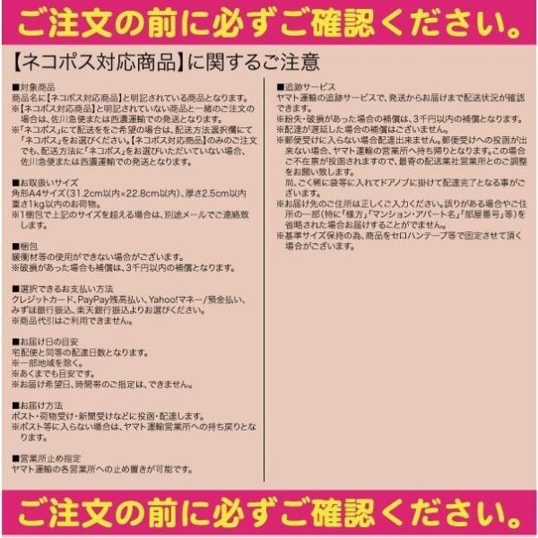 スミス FP(ファインポイント)スプリットリングテフロンオープナー 【ネコポス対応商品】