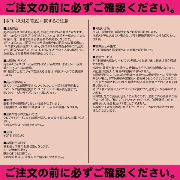 アングル ブラスビーズ S 【ネコポス対応商品】