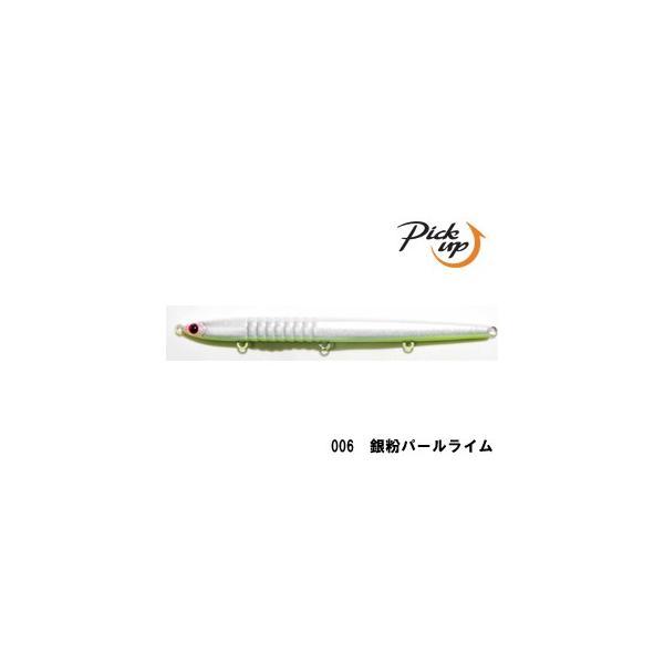 ピックアップ ノガレ120F 銀粉カラー 【ネコポス対応商品】