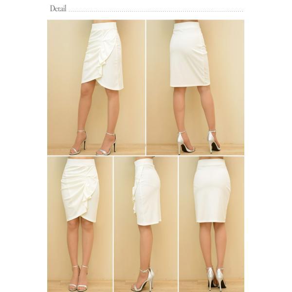 スカート レディース デザインラッフル&ギャザー チューリップタイトスカート GINA 一部予約 Lサイズあり 膝下丈 ひざ丈|gina|03