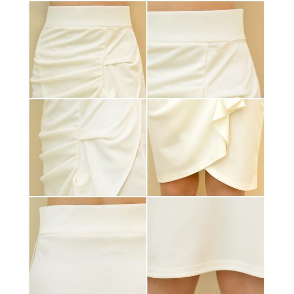 スカート レディース デザインラッフル&ギャザー チューリップタイトスカート GINA 一部予約 Lサイズあり 膝下丈 ひざ丈|gina|04