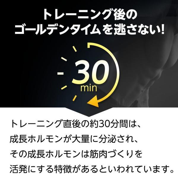 コナミスポーツクラブ プロテインプロ レモンヨーグルト風味 300g (15袋) gingaichimarket 06