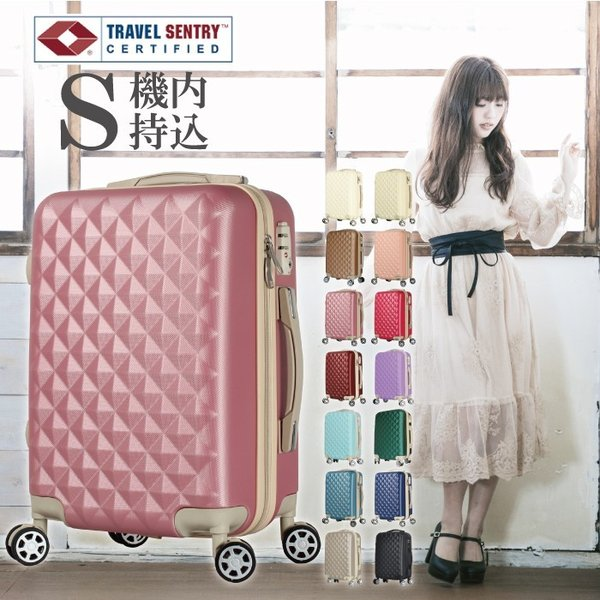 スーツケース キャリーバック ハードケース 可愛い 人気 Sサイズ 小型 TSAロック 軽量 ファスナータイプ キルト風 BASILO-012|gingam-bag