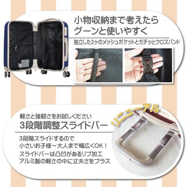 スーツケース キャリーバック ハードケース 可愛い 人気 Sサイズ 小型 TSAロック 軽量 ファスナータイプ キルト風 BASILO-012|gingam-bag|02