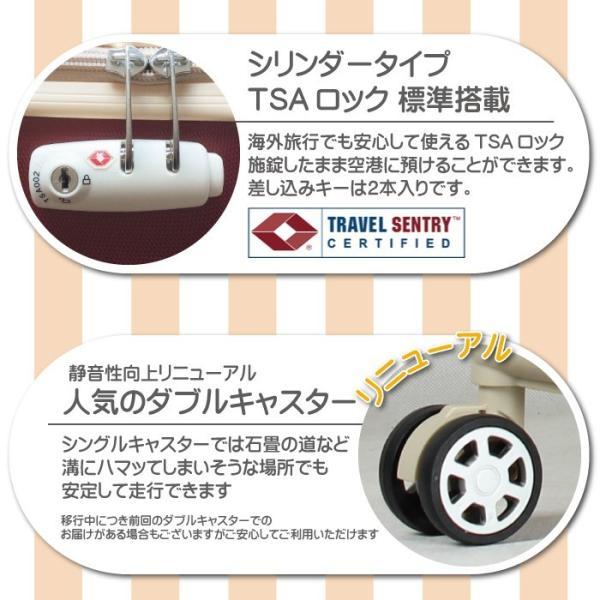 スーツケース キャリーバック ハードケース 可愛い 人気 Sサイズ 小型 TSAロック 軽量 ファスナータイプ キルト風 BASILO-012|gingam-bag|03