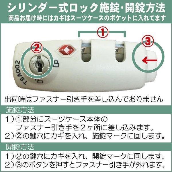 スーツケース キャリーバック ハードケース 可愛い 人気 Sサイズ 小型 TSAロック 軽量 ファスナータイプ キルト風 BASILO-012|gingam-bag|04