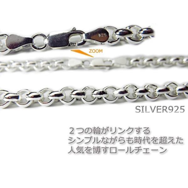 ロールチェーン シルバー925 約2mm 40cm ネックレス 約2mm 40cm