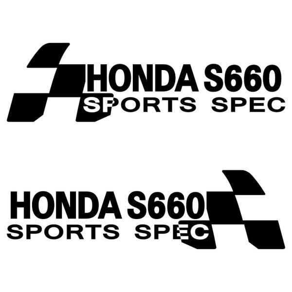 車 ステッカー HONDA S660 ホンダ S660 かっこいい スポーツ スペック 左右反転 ドレスアップ カッティング ステッカー|ginkage|02