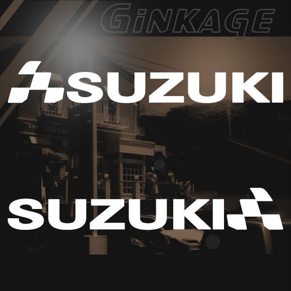 ステッカー 車 バイク スズキ SUZUKI  かっこいい チェッカー フラッグ スポーツ メーカー ロゴ 左右反転 セット|ginkage