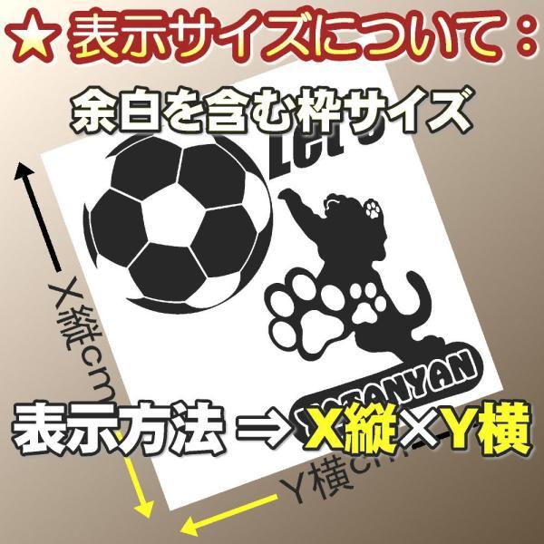 スズキ バイクステッカー レーシング SUZUKI サイズ: 12cm×24cm×左右反転ツインセット ginkage 03