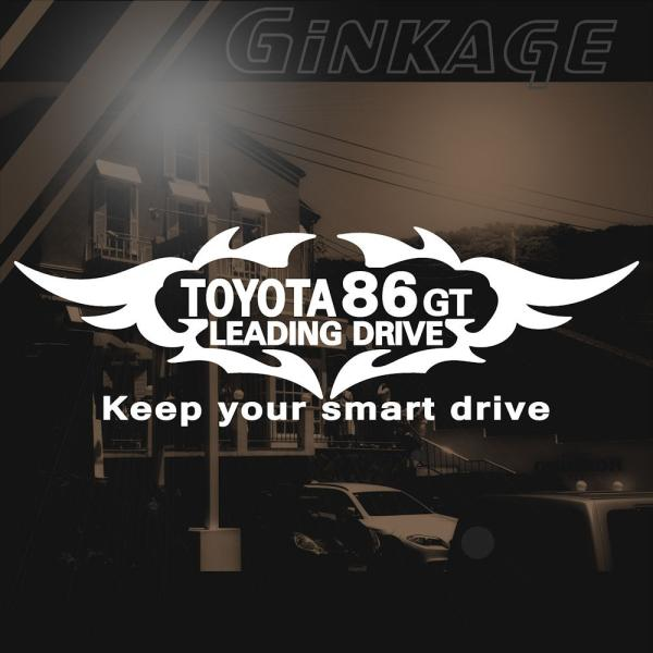 TOYOTA 86 GT 車 ステッカー  車用 外装 リアガラス サイズ:15cm×46cm カー ステッカー かっこいい トヨタ|ginkage