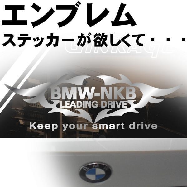 TOYOTA 86 GT 車 ステッカー  車用 外装 リアガラス サイズ:15cm×46cm カー ステッカー かっこいい トヨタ|ginkage|02