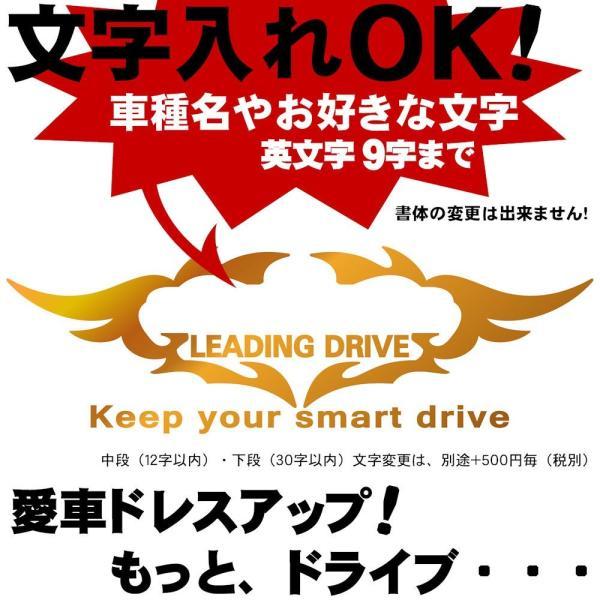 TOYOTA 86 GT 車 ステッカー  車用 外装 リアガラス サイズ:15cm×46cm カー ステッカー かっこいい トヨタ|ginkage|03