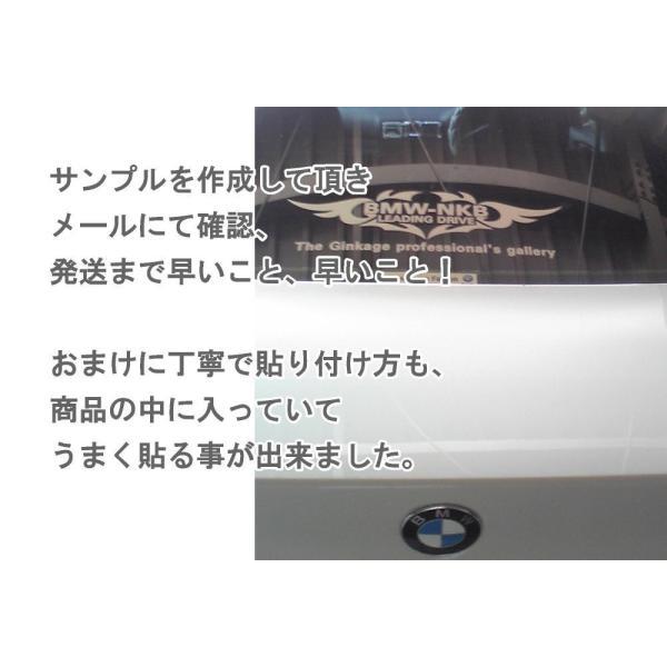 TOYOTA 86 GT 車 ステッカー  車用 外装 リアガラス サイズ:15cm×46cm カー ステッカー かっこいい トヨタ|ginkage|04