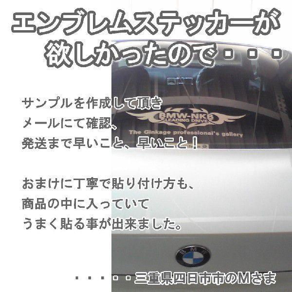 【 車種名選択 】 エンブレム 車ステッカー:14cm×41cm   車リアガラス用 ステッカー 車 かっこいい|ginkage|03