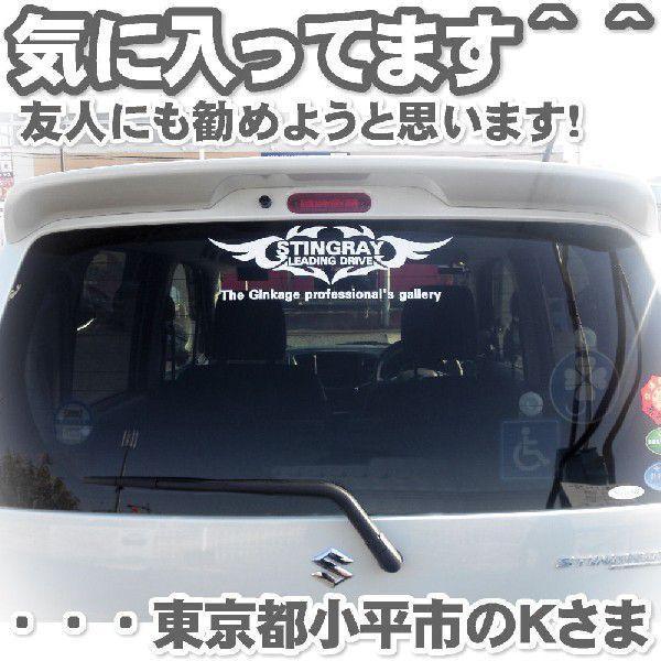 【 車種名選択 】 エンブレム 車ステッカー:14cm×41cm   車リアガラス用 ステッカー 車 かっこいい|ginkage|04