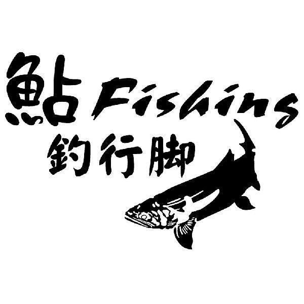 アユ ステッカー 鮎 釣り プロ サイズ:28cm×41cm (黒色)    釣師が絶賛!する釣ステッカー  圧巻のインパクト!   鮎 ステッカーあゆ