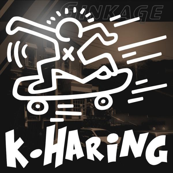 キース・ヘリング ステッカー キースへリング :14cm×14cm       車 ステッカー 車用 ステッカー 車 おもしろ ステッカー おもしろ|ginkage