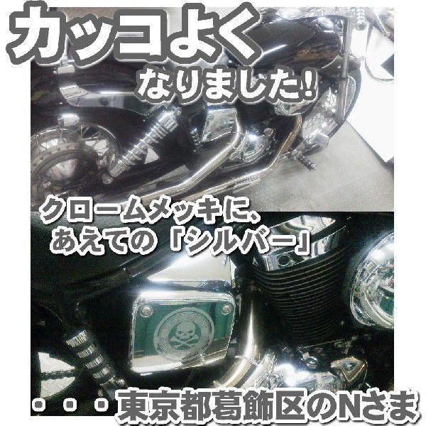 ドクロ ステッカー スカルロック :16cm×16cm ステッカー 車 ステッカー スカル ステッカー かっこいい|ginkage|04