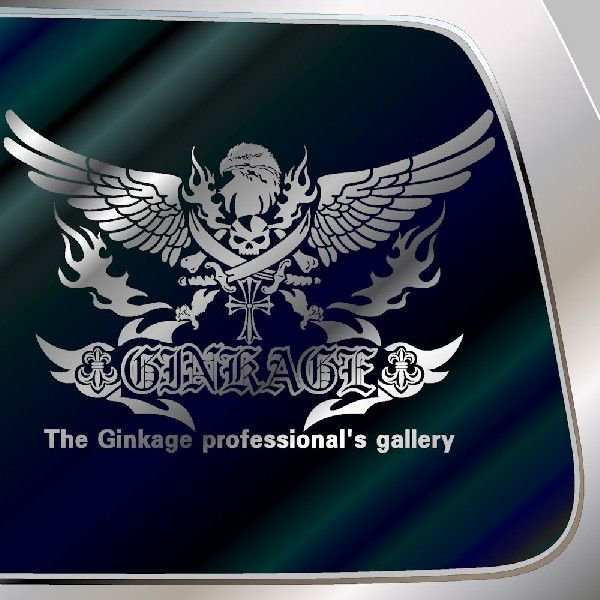 カッコイイ ドクロ ステッカー 車 サイズ:29cm×42cm 車 ステッカー リアガラス用 ステッカー スカル ステッカー |ginkage|02