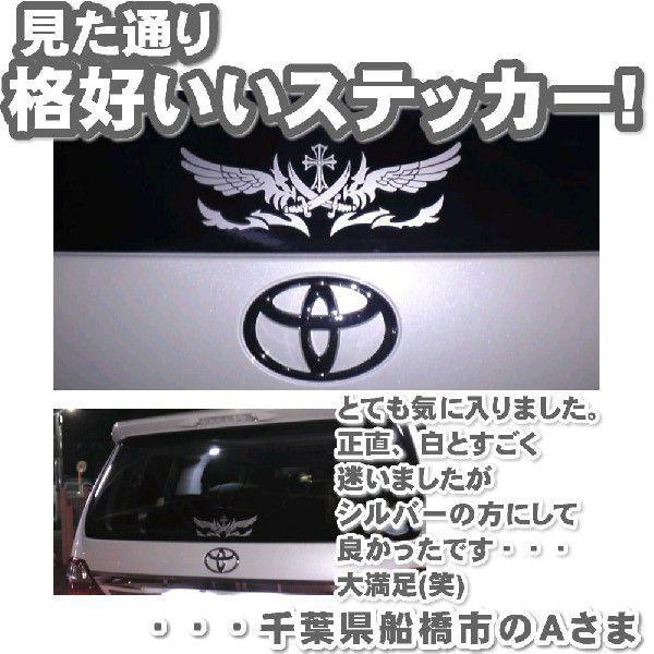 十字架 車 ステッカー かっこいい メーカー ブランド リアガラス用|ginkage|02