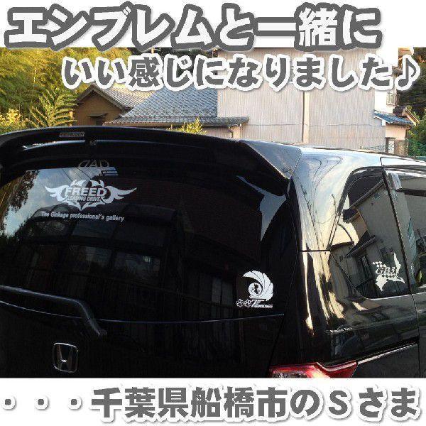 エコ ステッカー かわいい 猫ステッカー サイズ:15cm×30cm   車 ステッカー  ネコ ドライブ 猫グッズ 猫雑貨 ねこ雑貨|ginkage|05