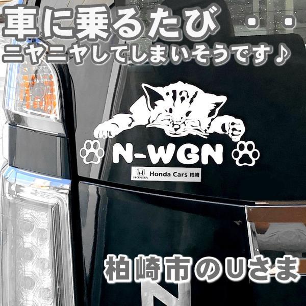 ステッカー 車 メーカー ロゴ エンブレム ginkage 03