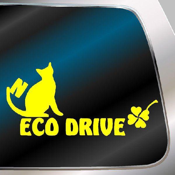 かわいい エコ 猫 ステッカー  サイズ:10cm×20cm 猫 車 ステッカー ECO Drive 車 ステッカー カッティング ステッカー 猫 猫グッズ|ginkage