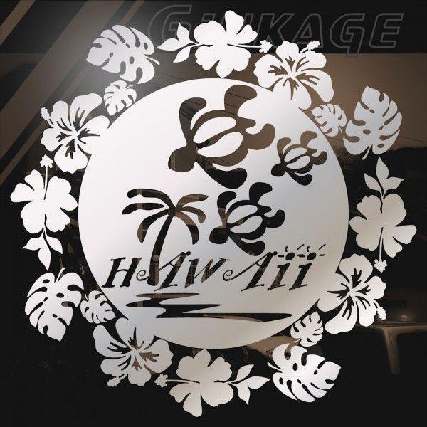車 ステッカー おしゃれ ハワイアン フラワーリース カメ ホヌ ハイビスカス モンステラ 車 リアガラス用 カッティング ステッカー|ginkage|03
