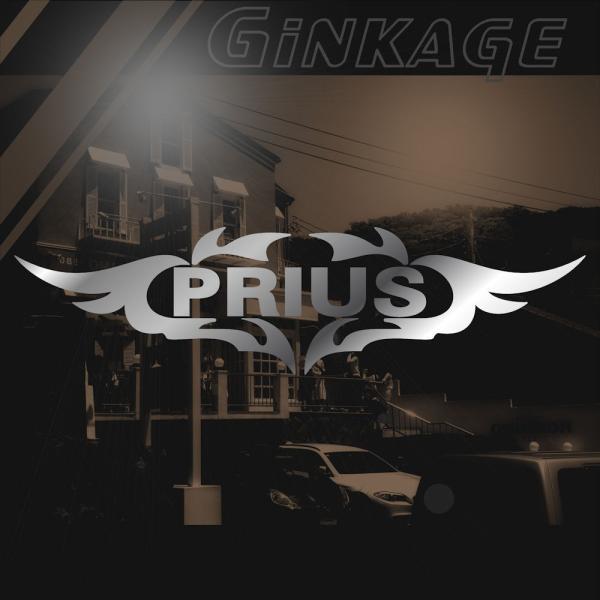 プリウス トライバル ステッカー かっこいい カー用品 外装パーツ サイズ4cm×15cm (銀色) ※サイズと色にご注意ください!
