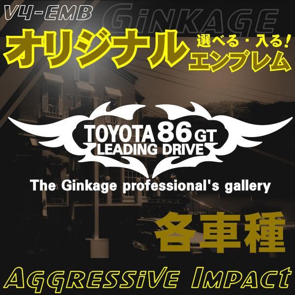 エンブレム 車 ステッカー かっこいい メーカー ロゴ カッティングシート ステッカー|ginkage