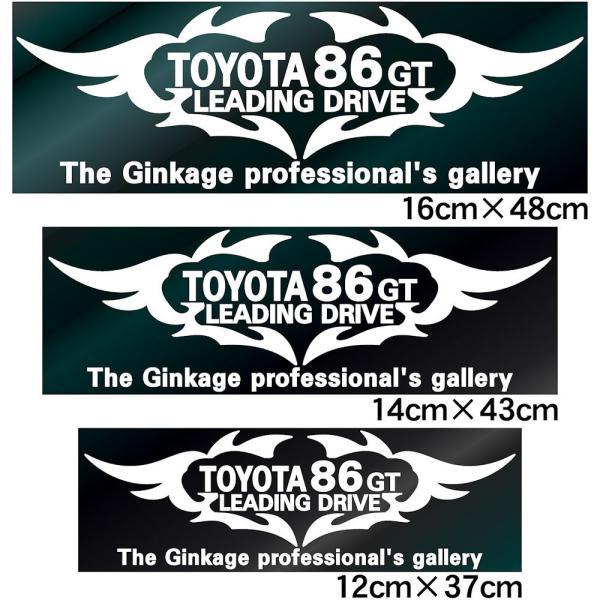 エンブレム 車 ステッカー かっこいい メーカー ロゴ カッティングシート ステッカー|ginkage|02