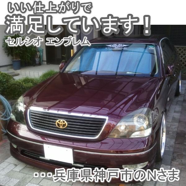 エンブレム 車 ステッカー かっこいい メーカー ロゴ カッティングシート ステッカー|ginkage|11