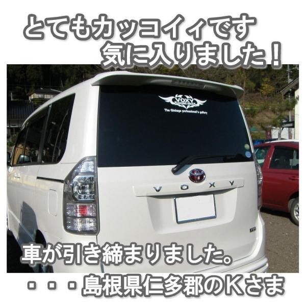 エンブレム 車 ステッカー かっこいい メーカー ロゴ カッティングシート ステッカー|ginkage|13