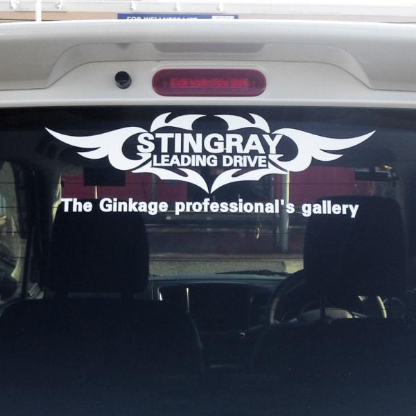 エンブレム 車 ステッカー かっこいい メーカー ロゴ カッティングシート ステッカー|ginkage|15
