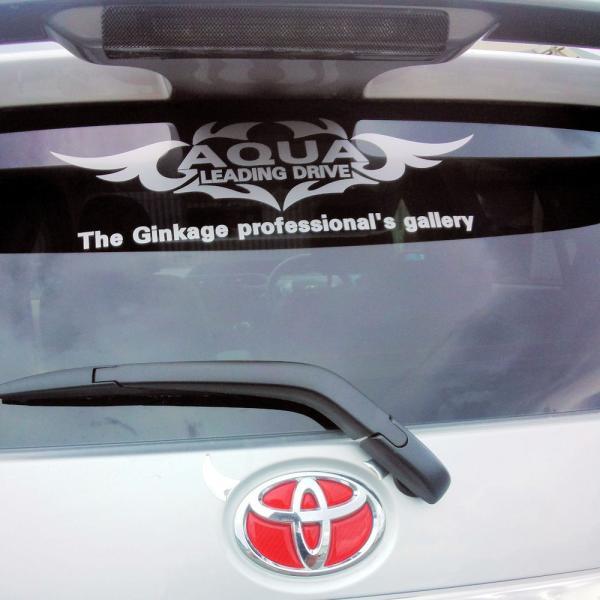 エンブレム 車 ステッカー かっこいい メーカー ロゴ カッティングシート ステッカー|ginkage|19