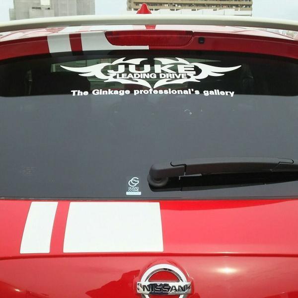 エンブレム 車 ステッカー かっこいい メーカー ロゴ カッティングシート ステッカー|ginkage|21