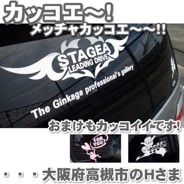 エンブレム 車 ステッカー かっこいい メーカー ロゴ カッティングシート ステッカー|ginkage|05