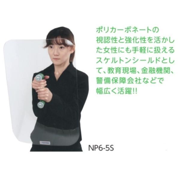 透明防護盾 NP6−5S 凸型